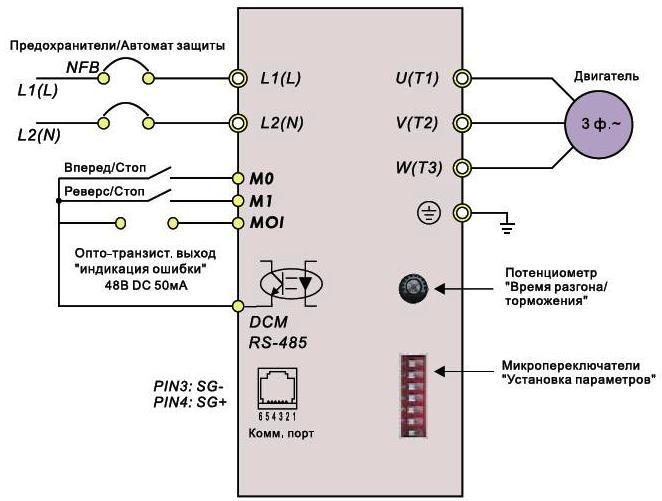 Схема подключения Delta VFD-L